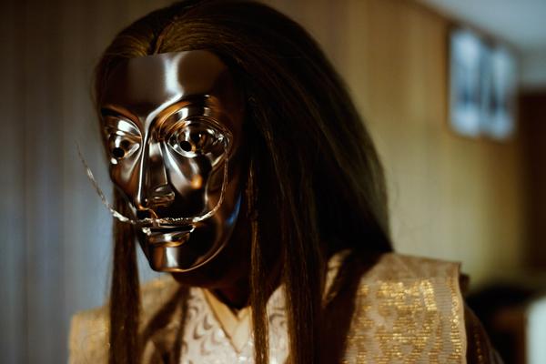 dari_mask